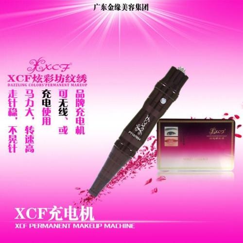 XCF蓄电机器半永久纹眉机器