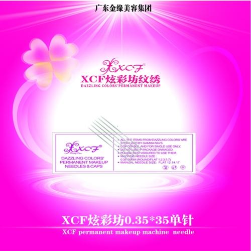 XCF1R