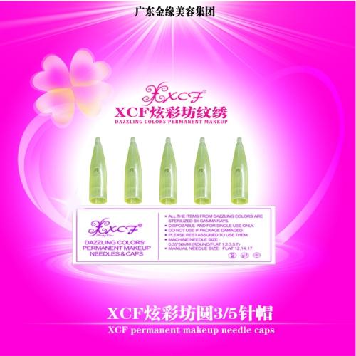 XCF3RC 5RC 7RC